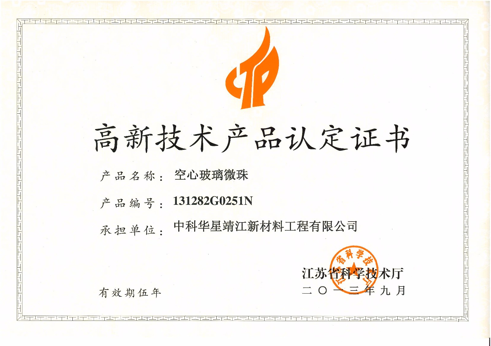 Honor Certificate